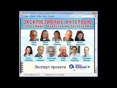 День 10. Ирина Митковицер и Валерий Вантер