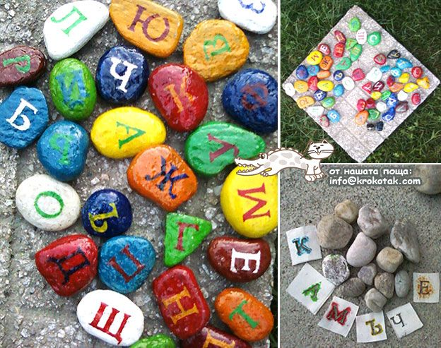 a set of letter rocks to play with outside is a great idea, although I'll probably stick with the English alphabet.