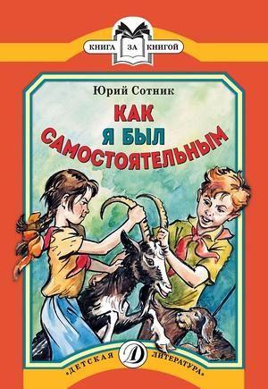 """СЕРИЯ """"МОИ СЕКРЕТНЫЕ МАТЕРИАЛЫ"""" - «Oмeга Прecc»-9 Великолепные книги для детей и родителей!. Детские книги"""