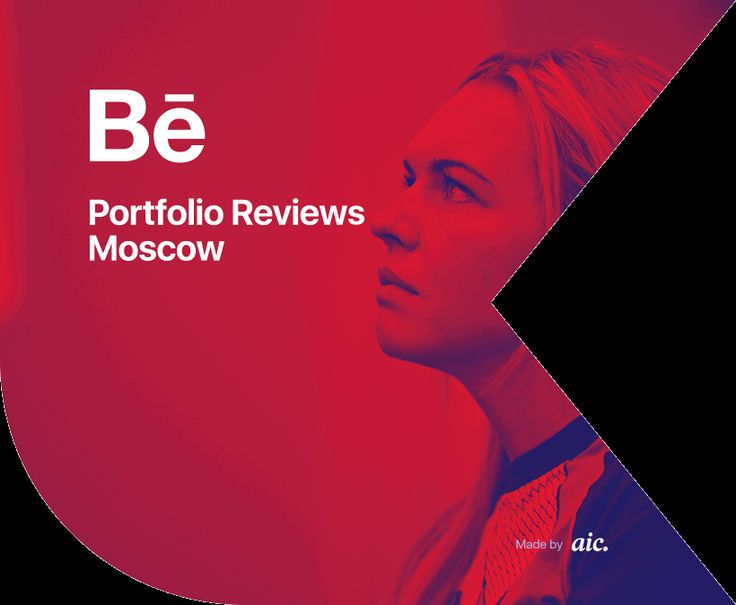 Portfolio Reviews Moscow 2016