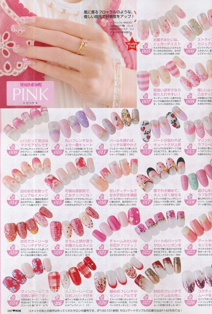 Japanese Nail Art Designs Magazine - Absolute cycle