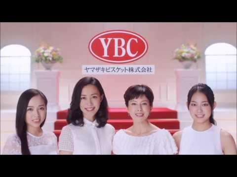 木村佳乃・沢口靖子 ・吉本実憂・ 宮本笑里 出演新CM ヤマザキビスケット - YouTube