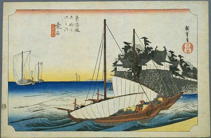 Tokaido42 Kuwana - 東海道五十三次 (浮世絵) - Wikipedia
