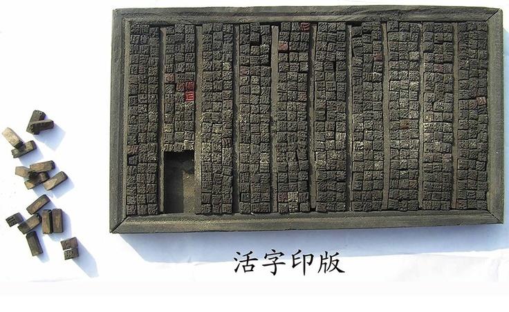 Serie di caratteri mobili cinesi in argilla. I primi caratteri mobili in argilla furono realizzati da Bi Sheng (毕升) (Cina 990 - 1051) fra il 1041 e il 1048.