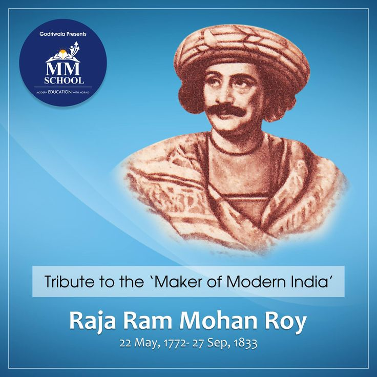 A great social reformer, Raja Ram Mohan Roy echoed his voice against Sati system, caste rigidity, and child marriage. He also put remarkable efforts in the education system of India. To modernize the education system, Raja Ram Mohan Roy established many English schools. Heartfelt tribute on his birth anniversary! #MMSchool #Tribute #RajaRamMohanRoy