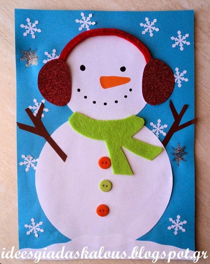 xeimwnas Ντύσε το χιονάνθρωπο!