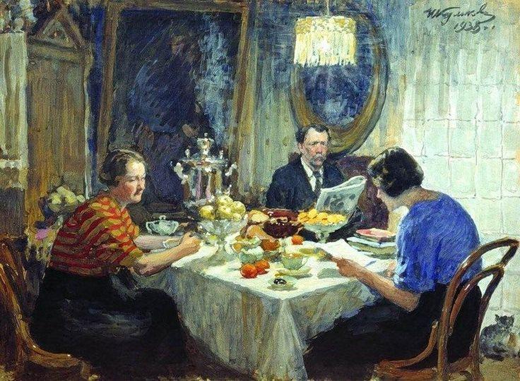 Куликов И.С. «Семья за столом». 1938 г.