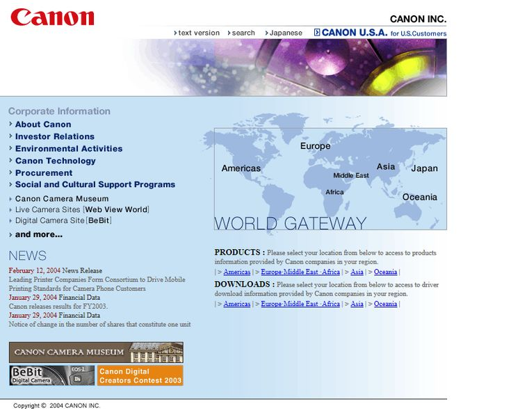 Canon website in 2004