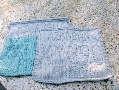 Free Knit Dishcloth Pattern: Harry Potter Prisoner of Azkaban