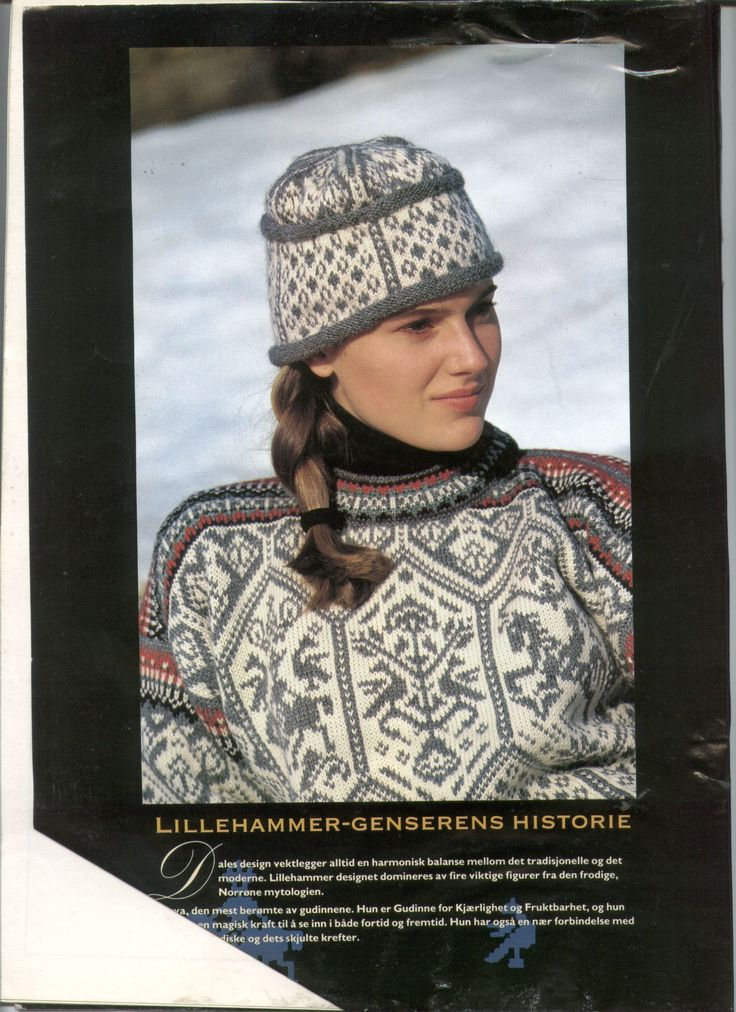 Design: Margaretha Finseth. Produced by: Dale of Norway  Details and cap. OL Lillehammer 1994