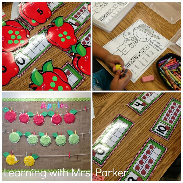 Apple Centers (from Learning With Mrs. Parker)