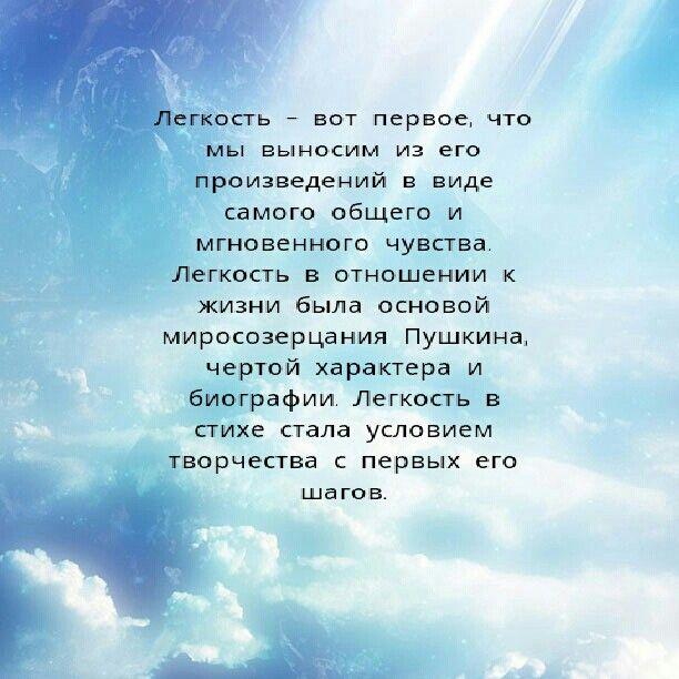 "А.Д.Синявский.""Прогулки с Пушкиным""."