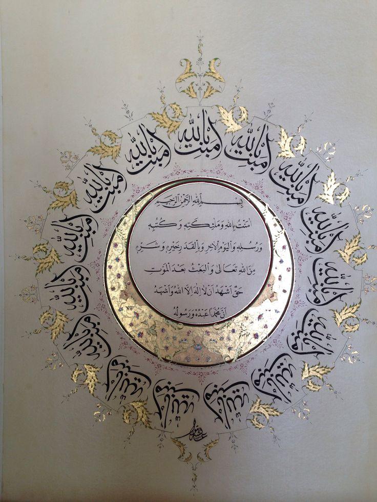 "İslamic Art / tezhib/ ""Amentü "" Tezhib:Reyhan Geylan Hat: Betül Utku"