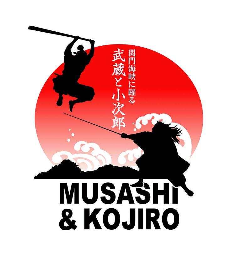 Miyamoto Musashi On Pinterest: 109 Best Images About Miyamoto Musashi Quotes On Pinterest
