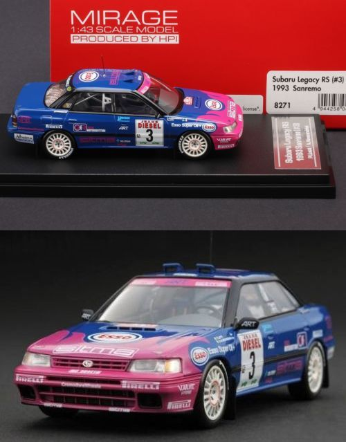 Rally Cars 180271 Hpi 8271 Subaru Legacy Rs 3 1993 Sanremo