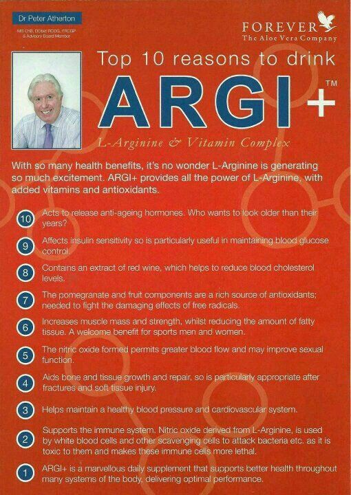 That's why you need argi even if you just walking, Gym people for you raflp1.flp.com