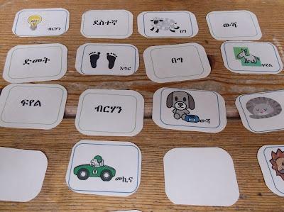 memory lesson- Amharic language | Zeru's Place