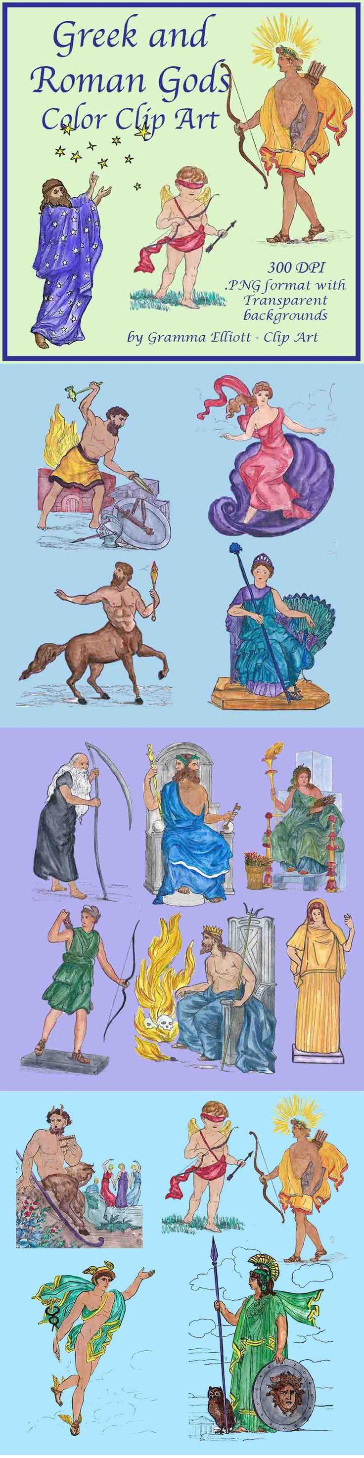 Clip Art Greek And Roman Mythology Gods Realistic