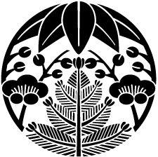 暖簾につける家紋は松竹梅。