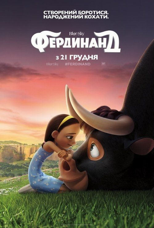 Watch Ferdinand Full-Movie