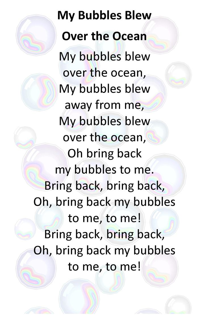 """Itty Bitty Beach Babies Rhyme: My Bubbles Blew Over the Ocean, sung to the tune of """"My Bonnie"""" and so much fun when sung while blowing bubbles! :)"""