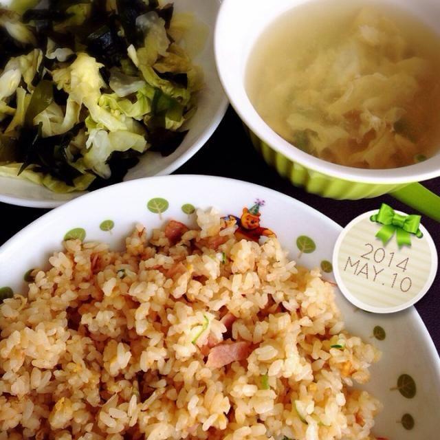 26.05.10 - 5件のもぐもぐ - 炒飯☆卵とさやぶどうの中華スープ☆春キャベツサラダ by mikaogihar7Yh