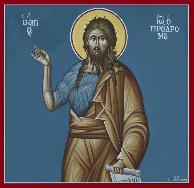 Ο Άγιος Ιωάννης ο Πρόδρομος- St. John the Baptist
