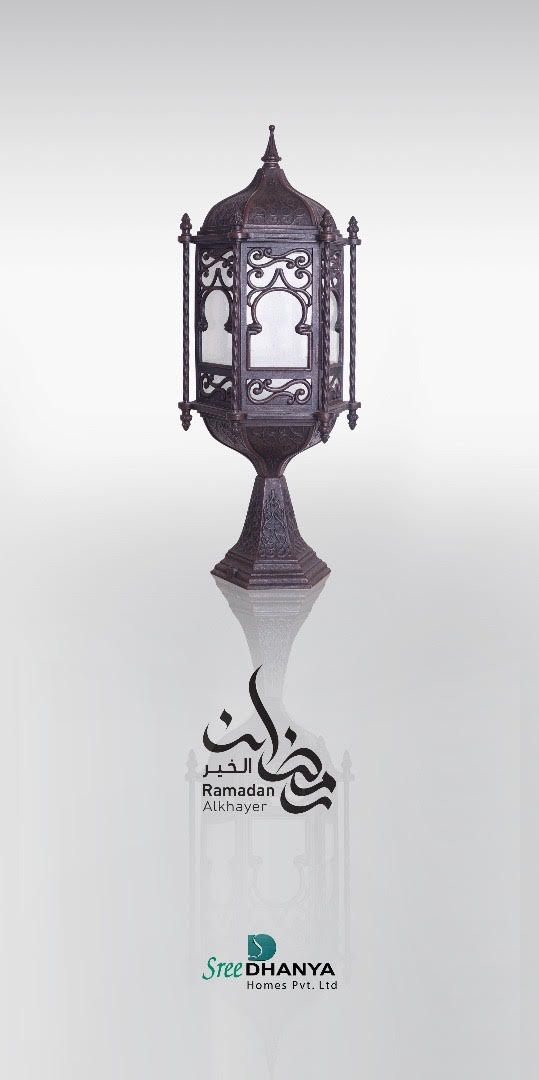 May the spirit of Ramadan stay in our hearts and illuminate our souls from within. Ramadan Mubarak.