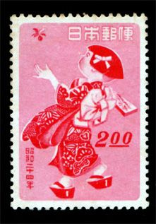 A pretty nifty and relatively old new years stamp c. 1950.  They are the most common type of collectible Japanese stamp. The whole gig started in in the 1930's or 1935 to be a precise-nik. Obvy interrupted during WWII and rekindled post war. In the 1980's they came up with two sizes of stamps and the larger size became a sort of lottery ticket that was held every year by the Japanese post. Normally, the prize is a techie type gifty. However they've recently started doing a speci