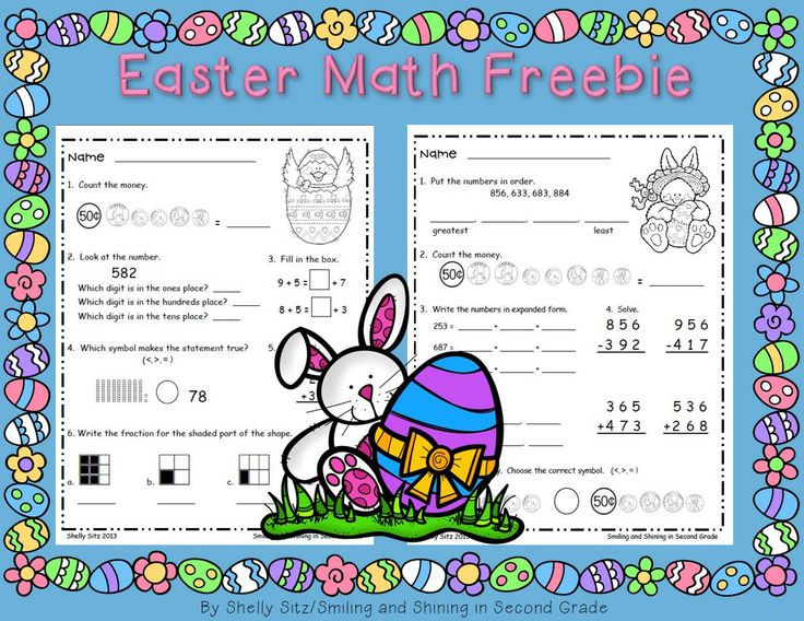 Easter Math Spiral review Freebie for second grade--expanded form, skip counting, counting money, fractions, comparing numbers, ordering numbers, and place value