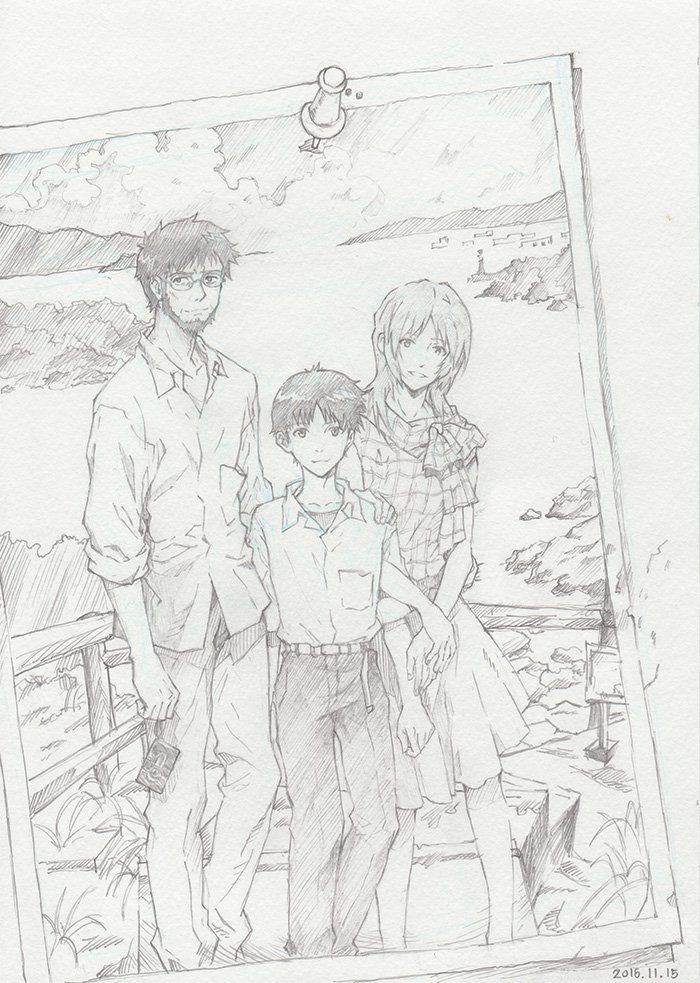Gendo Ikari, Shinji Ikari, Yui Ikari, Memory Photo, Neon Genesis Evangelion