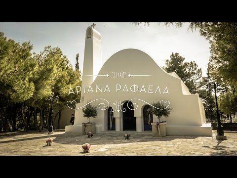 βίντεο βάπτισης, βάπτιση, besttimes, video vaptisi, video vaptisis, video gamou kai vaptisis, video besttimes, βιντεοσκόπηση βάπτισης