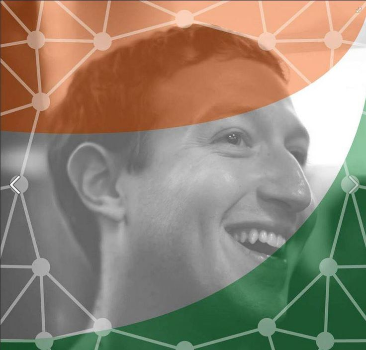 Facebook CEO Mark Zuckerberg after meeting PM had sent out a post asking people to change their profile picture with the tricolour shade to show their support for the 'Digital India' initiative.