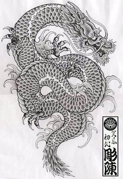 Best 25 japanese dragon tattoos ideas on pinterest japanese dragon chinese dragon and dragon - Dragon japonais dessin ...