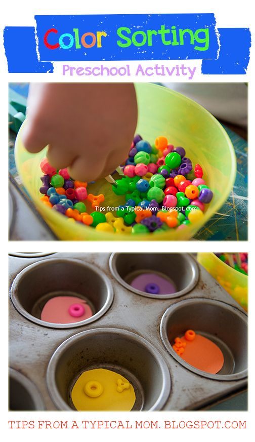 Tips from a Typical Mom: {Color Sorting} Preschool Activity- Fine Motor Skills #preschool #toddler