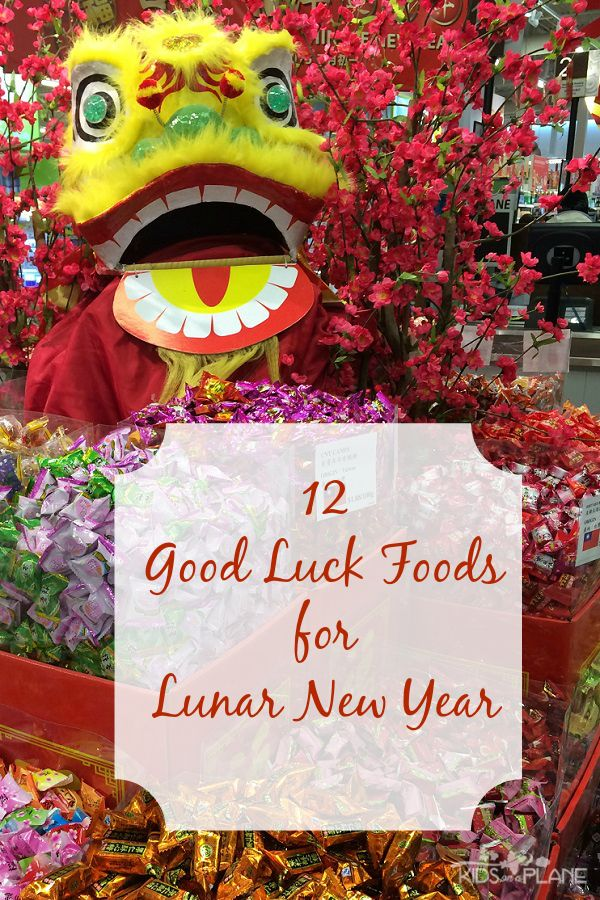 12 Good Luck Foods and Dishes for Lunar and Chinese New