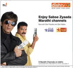 We are people just like you and love #entertainment. The difference is that we have arranged entertainment for you through #Dish #TV.  #dishtv, #dishtvrechargeonline, #Dishtvrecharged, #dthservices, #onlinerechargedishtv, #rechargealldth