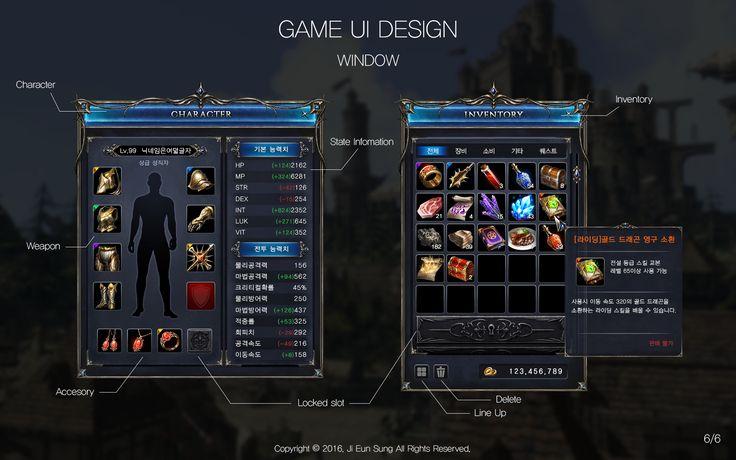 GGSCHOOL, Artist 성지은, Student Portfolio for game, 2D Game UI / UX design, www.ggschool.co.kr
