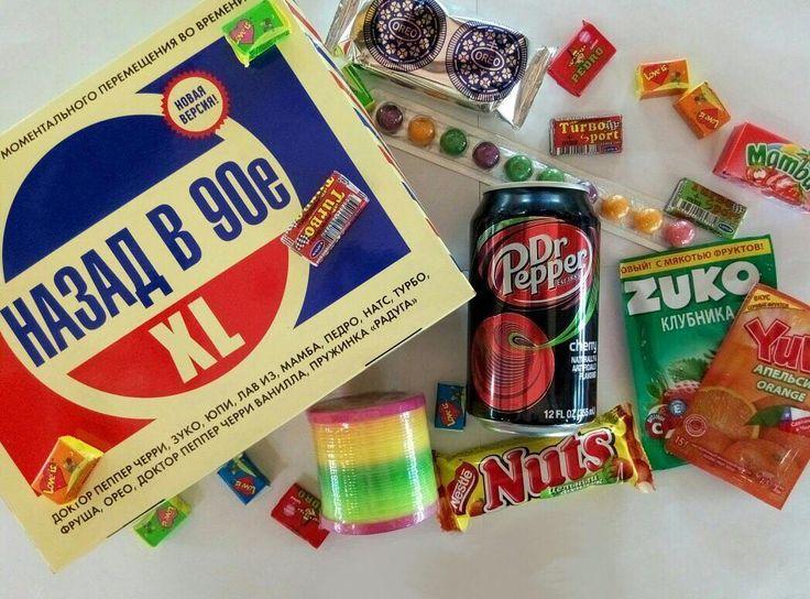 Набор Назад в 90е XL 790 #wanttasty
