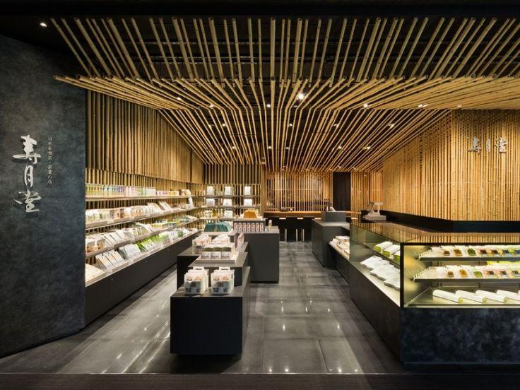 Jugetsudo Teashop and Cafe – Ginza