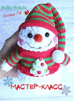 Снеговик амигуруми от Дианы Пацкун