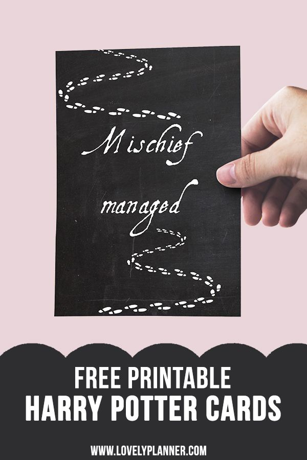 image relating to Free Printable Harry Potter Birthday Cards titled Totally free Printable Harry Potter Commencement Playing cards Easiest of