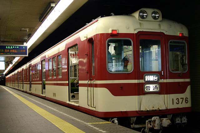 神戸電鉄1300系 新開地駅 2004年6月19日撮影
