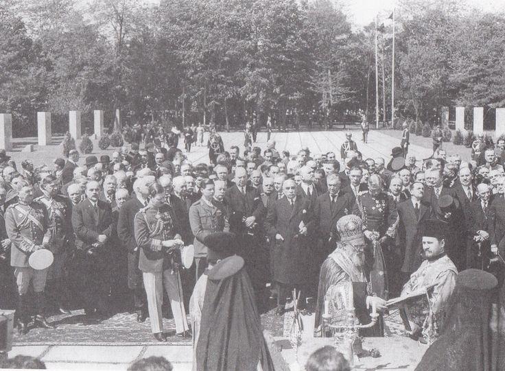 Regele Carol II-lea si Oficialitatile la inaugurarea Lunei Bucurestilor 1936, 9 Mai 1936