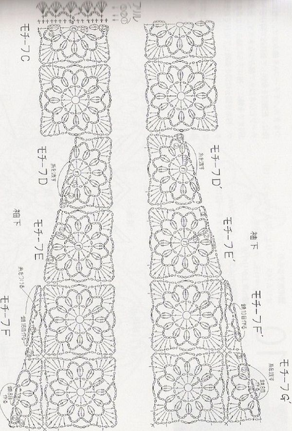 2871 best crochet ii images on pinterest crochet patterns crochet how to link openwork crochet jacket 4 of 5 ccuart Image collections