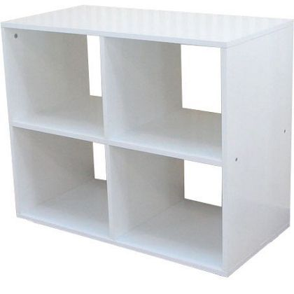 Homebase Product details This Multi Storage Unit - White is ideal storage for a toy box toys and books. Dimensions in cm Weight Material Particle board.  sc 1 st  Pinterest & 8 best Storage images on Pinterest | Storage boxes Storage drawers ...