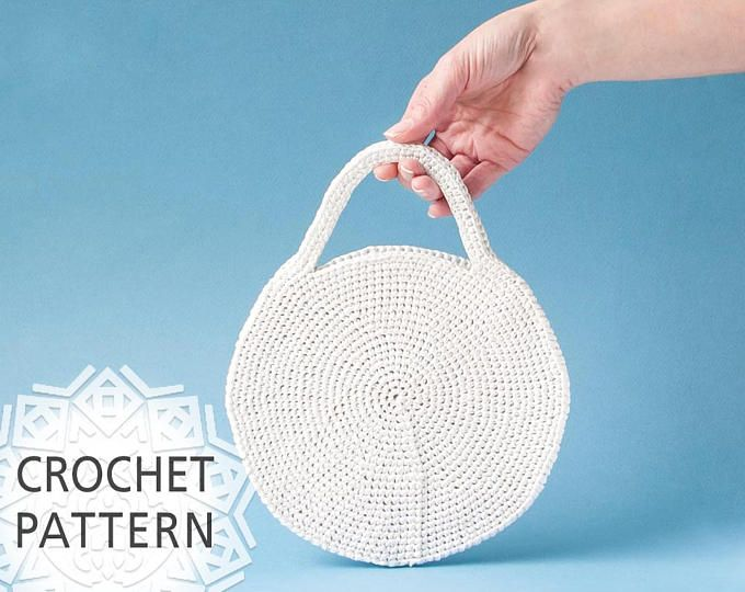Crochet Bag Pattern Raffia Round Slim Purse Straw Circule Summer Circle Handbags Pdf