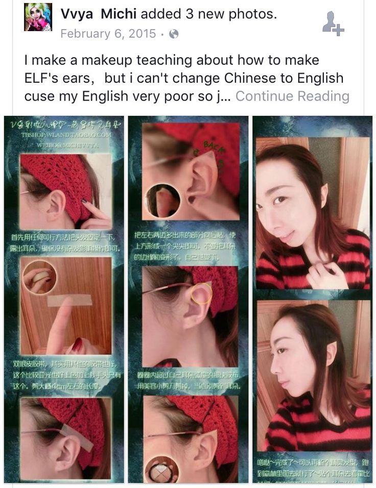 DIY easy elf ears !