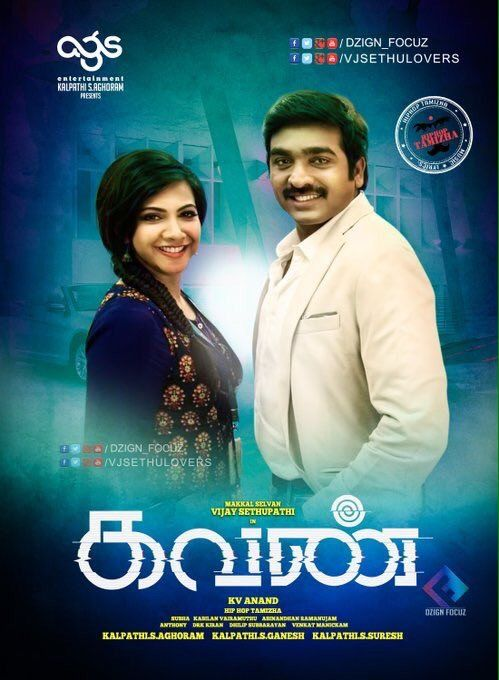 Hyderabadi bakra tamil movie in hindi download by fonthighsenma.