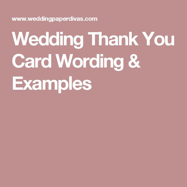 Sample Thank You Cards For Wedding Gifts: 25+ Best Ideas About Thank You Card Wording On Pinterest